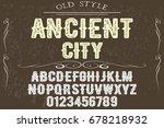 vintage font handcrafted vector ... | Shutterstock .eps vector #678218932