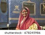 ratnagiri  maharashtra  india...   Shutterstock . vector #678245986