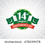 pakistan independence day  14th ... | Shutterstock .eps vector #678249478
