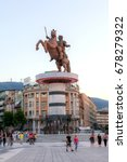 Small photo of Skopje, Macedonia, July 22, 2017: Alexander the Great fountain in Skopje in the middle of the main square