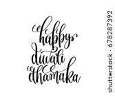 happy diwali dhamaka black... | Shutterstock . vector #678287392