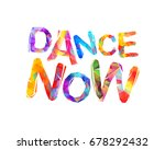 dance now. motivational...