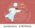 chef cook hold big burger... | Shutterstock .eps vector #678293416