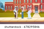 group of arab pupils stand in... | Shutterstock .eps vector #678295846