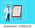 doctor cardiologist over flip... | Shutterstock .eps vector #678301132