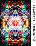 light merkaba and heart on... | Shutterstock . vector #678329956