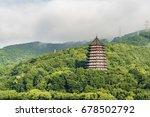hangzhou liuhe pagoda scenery   Shutterstock . vector #678502792