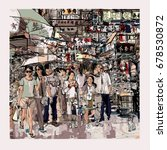 hong kong  people in a street   ... | Shutterstock .eps vector #678530872