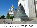 The Tsar Bell And Archangel...