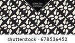 abstract concept vector... | Shutterstock .eps vector #678536452