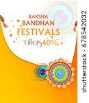 vector abstract for raksha... | Shutterstock .eps vector #678542032