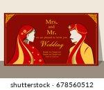 indian wedding invitation card... | Shutterstock .eps vector #678560512