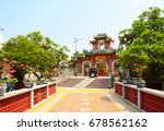 entrance to chinese temple quan ... | Shutterstock . vector #678562162