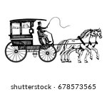 Carriage With Horses Raster...