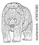 raster coloring bear for adults ... | Shutterstock . vector #678576382
