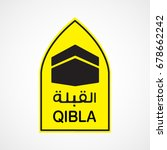 qibla sign vector illustrator | Shutterstock .eps vector #678662242