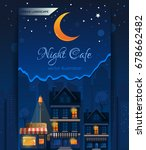 night cafe in the night city.... | Shutterstock .eps vector #678662482