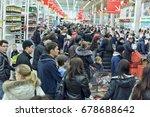 russia saint petersburg  17 01...   Shutterstock . vector #678688642