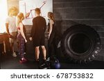 the coach shows a schedule of... | Shutterstock . vector #678753832