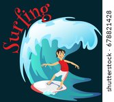 surfing water extreme sports ... | Shutterstock .eps vector #678821428