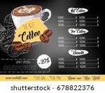 vintage chalk drawing coffee... | Shutterstock .eps vector #678822376