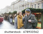 a mature married couple are... | Shutterstock . vector #678933562