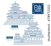 building line art vector... | Shutterstock .eps vector #678972322