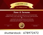 certificate template  warranty   Shutterstock .eps vector #678972472
