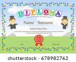preschool kids diploma... | Shutterstock .eps vector #678982762
