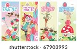 spring summer cards and easter. | Shutterstock .eps vector #67903993