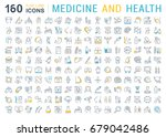 set vector line icons  sign and ... | Shutterstock .eps vector #679042486
