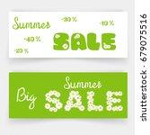 set of sale banners or website... | Shutterstock .eps vector #679075516