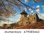 medieval castle   ruins of the... | Shutterstock . vector #679085662