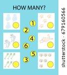 how many kids game. kitty... | Shutterstock .eps vector #679160566