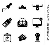 set of 9 mixed icons such as...   Shutterstock .eps vector #679169782