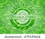thanksgiving green mosaic emblem | Shutterstock .eps vector #679199626