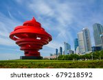 Qingdao China   June 4  2017  ...