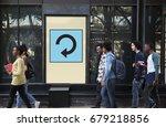 model show reload undo refresh... | Shutterstock . vector #679218856