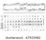music notes | Shutterstock .eps vector #67925482