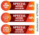 autumn sale banners | Shutterstock . vector #679316542