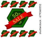 set of discount stickers. green ... | Shutterstock .eps vector #679360552