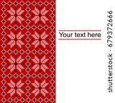 card with ethnic ornament... | Shutterstock . vector #679372666