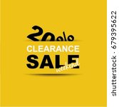 sale clearance banner 20  off | Shutterstock .eps vector #679395622