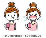 women who gargle    Shutterstock .eps vector #679408108