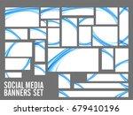 white social media post and... | Shutterstock .eps vector #679410196