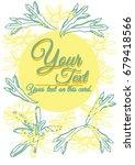 the daisy card design.green... | Shutterstock .eps vector #679418566