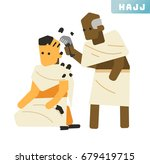 hajj icon collection set.... | Shutterstock .eps vector #679419715