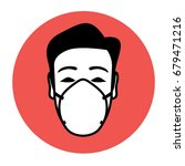 protective mask wearing icon... | Shutterstock .eps vector #679471216