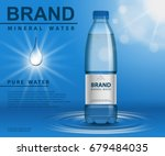 pure mineral water ad  plastic... | Shutterstock .eps vector #679484035