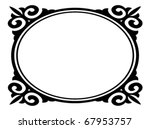 Vector Oval Ornamental...